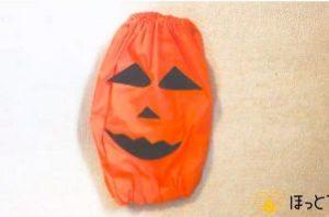 ハロウィン かぼちゃ衣装 手作り
