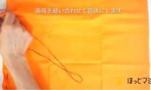 オレンジの布 裁縫
