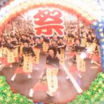 鹿児島おはら祭2019の日程とプログラム!鑑賞スポットや踊り方は?