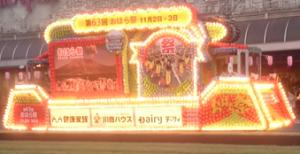 鹿児島おはら祭 花電車