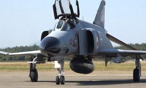 百里基地航空祭 F-4EJ