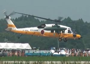 百里基地航空祭 百里救難隊
