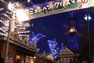 さっぽろホワイトイルミネーション 大通2丁目会場 ミュンヘン・クリスマス市 in Sapporo