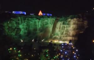まんのう公園 昇竜の滝 イルミネーション
