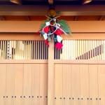 お正月 玄関飾り