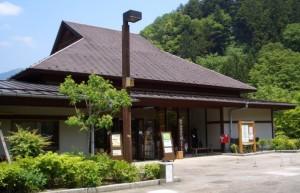 東京都立奥多摩湖畔公園山のふるさと村