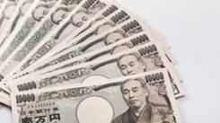 現金 一万円札