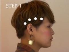 頭皮マッサージ 位置