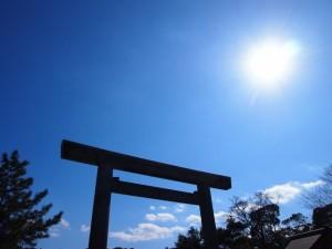 伊勢神宮 鳥居 太陽