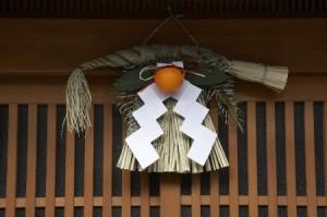 玄関に飾られたしめ飾り