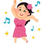 忘年会余興ダンス2016!女子でも簡単♪衣装を着て盛り上がる!