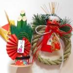 しめ飾りの作り方と処分方法。簡単に手作りする方法は?