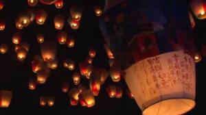 台南 元宵節 ランタン
