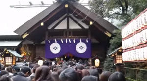 東京大神宮 初詣