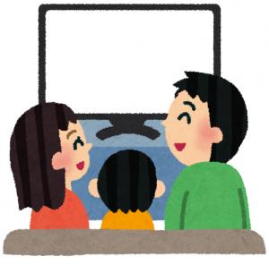 テレビを見る家族 イラスト