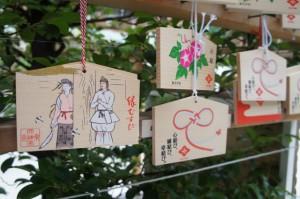 東京大神宮 絵馬