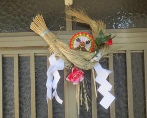 玄関に飾られたしめ縄飾り