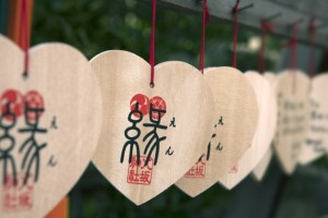八坂神社 大國主社 ハート型 絵馬