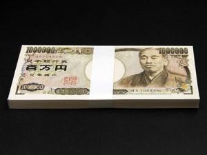 一万円札メモ帳
