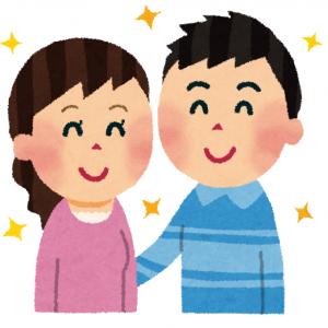 若い夫婦 イラスト