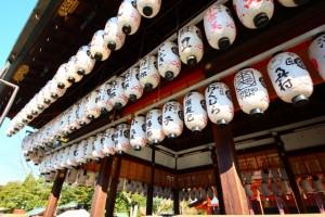 八坂神社 たくさんの提灯