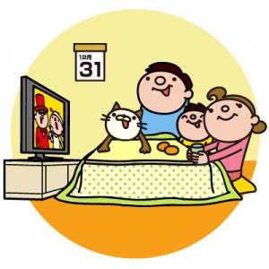 大晦日 こたつに入ってテレビを見る家族 イラスト