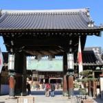 大阪天満宮の初詣2017。混雑時間や屋台は?アクセス方法。