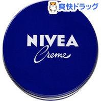 ニベア青缶 大人気