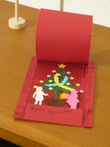 めくる クリスマスメッセージカード