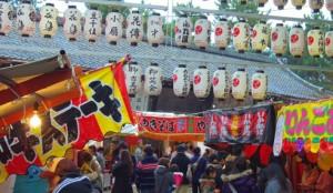 八坂神社 初詣 屋台