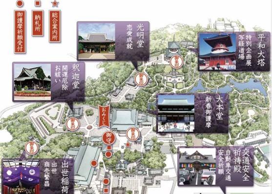 成田山 境内 マップ