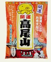 高尾山 開運 お菓子