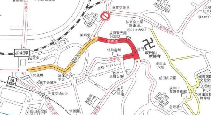 成田山 初詣 交通規制