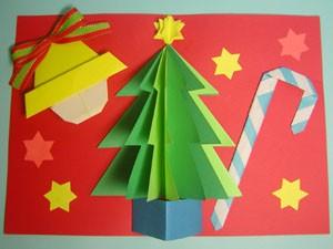 クリスマスメッセージカード 飛び出すツリー