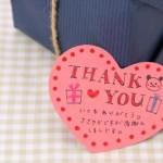 バレンタインメッセージカードを彼氏に贈ろう!書き方の例文は?