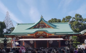 日枝神社 初詣