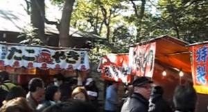 寒川神社 初詣 屋台