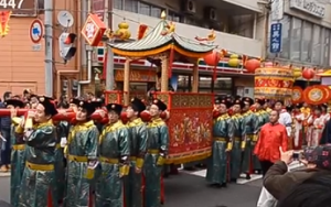 長崎ランタンフェスティバル 皇帝パレード