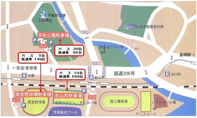 長崎ランタンフェスティバル 駐車場 地図