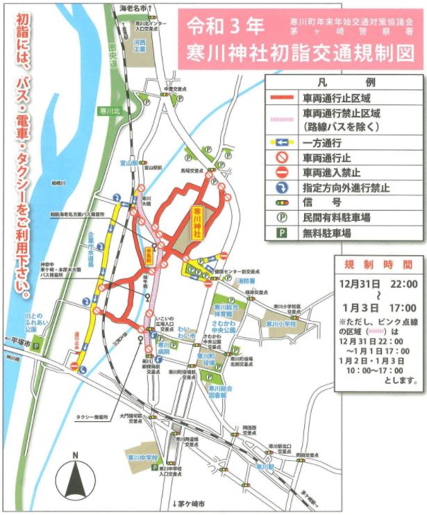 寒川神社 交通規制 駐車場 地図