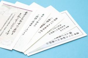 出典:https://jp.fotolia.com/