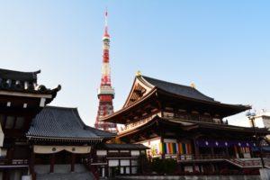 増上寺 東京タワー