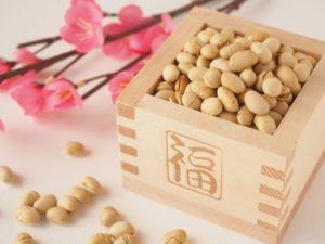 福豆 節分 梅