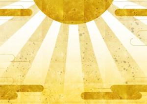 陽の光 イラスト