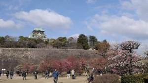 大阪城 梅林公園