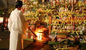 吉田神社 節分祭 火炉祭