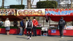 大阪城 梅林公園 屋台