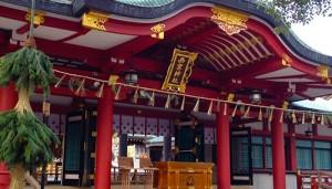 西宮神社 アクセス