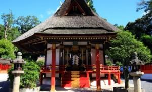 吉田神社 節分祭 大元宮