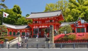 八坂神社 アクセス